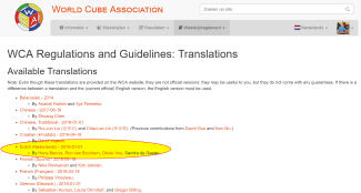 WCA Reglementen in het Nederlands